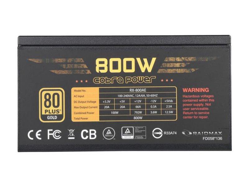 پاور ریدمکس 800 وات مدل آر ایکس 800AE