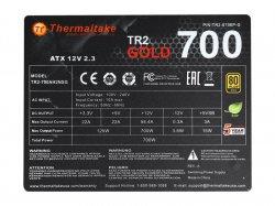 پاور ترمال تیک مدل تی آر 2 گلد 700 وات