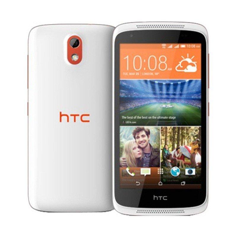 گوشی موبایل اچ تی سی مدل Desire 526G Plus دو سیم کارت ظرفیت 16 گیگابایت