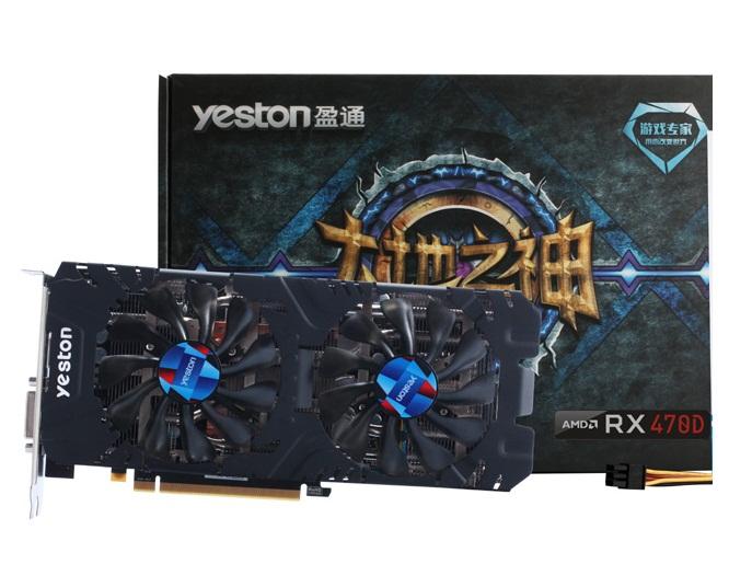 کارت گرافیک یستون مدل RX470D 4G D5 GA  با حافظه 4 گیگابایت