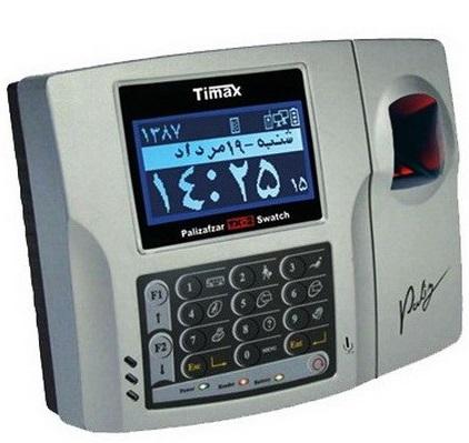 دستگاه حضور غیاب تایمکس مدل تی ایکس ۲