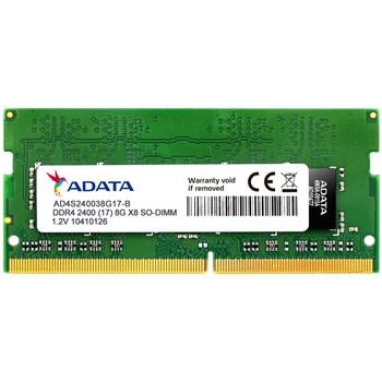 رم لپ تاپ ای دیتا با فرکانس 2400 مگاهرتز و حافظه 8 گیگابایت