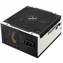 پاور ریدمکس مدل آر ایکس 700GH