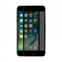 گلس تمام صفحه مات Matte Full Screen Protector برای گوشی موبایل Apple iPhone 7