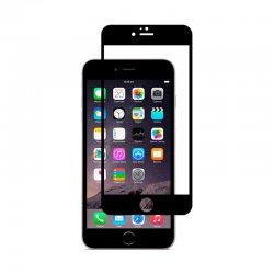 گلس تمام صفحه مات Matte Full Screen Protector برای گوشی موبایل Apple iPhone 6S