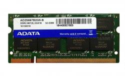 رم لپ تاپ ای دیتا با فرکانس 667 مگاهرتز و حافظه 2 گیگابایت