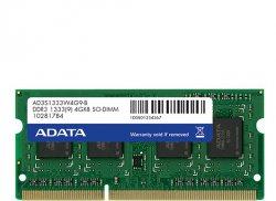 رم لپ تاپ ای دیتا 2 گیگابایت با فرکانس 1333 مگاهرتز