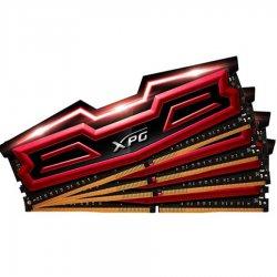 رم کامپیوتر ای دیتا مدل ایکس پی جی دزل با ظرفیت  16 گیگابایت و فرکانس 2400 مگاهرتز
